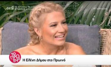 Δεν πίστευε στα αυτιά της η Σκορδά  με την εξομολόγηση της Ελένης Δήμου
