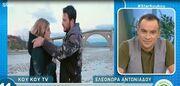 Ελεονώρα Αντωνιάδου: Μιλά για τις ερωτικές σκηνές με τον Ντάνο στο Τατουάζ και αποκαλύπτει...