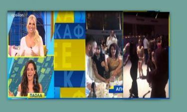 Η Πάολα τα «έσπασε» στο γάμο του μετρ της –  Ανέβηκε στην πίστα και χόρεψε τσιφτετέλι!