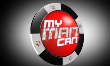 My man can: Το νέο reality του ΣΚΑΪ έρχεται τον Σεπτέμβριο
