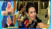 Ελένη Φιλίνη: Άκουσε το όνομα «Βάνα Μπάρμπα» και της γύρισε το μάτι - Δείτε την αντίδρασή της