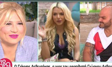 Γιάννης Λεβεντάκης: Οι πρώτες δηλώσεις του πρώην της Στέλλας Μιζεράκη πριν μπει στο Game of Love!