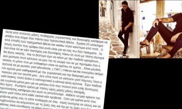 Κωνσταντίνος Εμμανουήλ. Έχασε 25 κιλά. Σκιά του εαυτού του ο κομμωτής (Nassos blog)