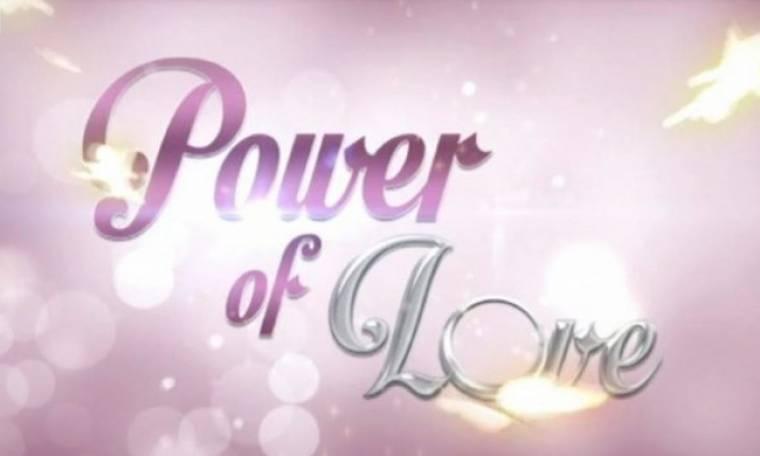 «Power Of Love» Spoiler: Η αποχώρηση, το έπαθλο και ο Ζάρλας (Nassos blog)