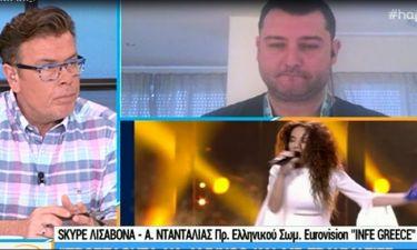 Εurovision 2018: Οι πρώτες δηλώσεις του Έλληνα fan:«Προσπάθησα να αμυνθώ και με τραυμάτισε...»