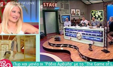 Πυρ και μανία οι «Ράδιο Αρβύλα» με το Game of love: «Ίσως να βγαίνουμε ξεβράκωτοι από αύριο»