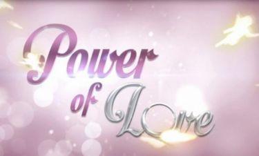 Power of love: Η αγραμματοσύνη, τα τραγικά ελληνικά και οι αλλόκοτες προσωπικότητες