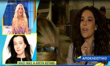 Eurovision 2018: Δείτε την αντίδραση της Αρετής Κετιμέ για τον αποκλεισμό της Ελλάδας