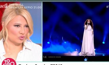 Eurovision 2018: To πρωινό: «Την άφησαν να εκτεθεί! Η ΕΡΤ δε χάρηκε με τη νίκη της Φουρέιρα»