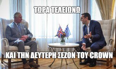 Το βολτάρισμα του Καρόλου στην Αθήνα μέσα σε 10 memes