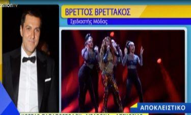 Eurovision 2018: Η αποκάλυψη του Βρεττού Βρεττάκου για τη φόρμα της Φουρέιρα
