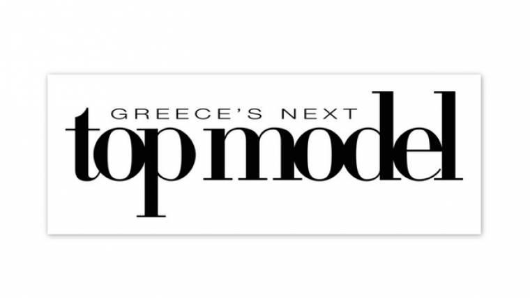 Το Next Top Model επιστρέφει στην Ελλάδα και στο Star!
