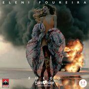 Eurovision 2018: Ακούστε το «Fuego» της Φουρέιρα στα Ισπανικά!