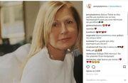 Τζ. Μπαλατσινού: Το γλυκό μήνυμα για τη γιορτή της μητέρας και η απίστευτη ομοιότητα με τη μαμά της!