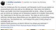 Αποκάλυψη Έλληνα τραγουδιστή: «Τον πατέρα μου δεν τον γνώρισα γιατί θεώρησε σωστό να μας αφήσει»