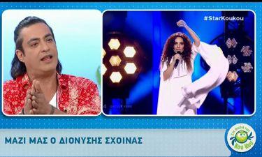 Eurovision 2018: Σχοινάς: «Δεν υπήρχε ομάδα στην ελληνική αποστολή»
