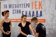 Τo μεγαλύτερο ΙΕΚ της Ευρώπης στο Athens International Tattoo Convention
