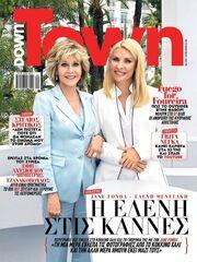 Ελένη Μενεγάκη: Πόζαρε με την Jane Fonda