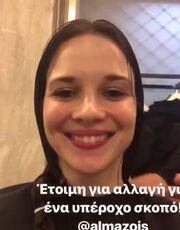Η Ευγενία Δημητροπούλου έκοψε τα μαλλιά της για καλό σκοπό