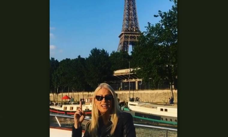 Μαρία Μπακοδήμου: Ταξίδι στο Παρίσι!