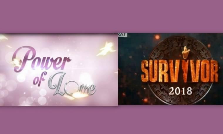Παίκτρια του Power of love τραγουδούσε στην ίδια πίστα με παίκτρια του Survivor!