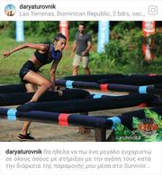 Survivor 2: Η πρώτη ανάρτηση της Ντάρια μετά την αποχώρησή της: «Ανυπομονώ να επιστρέψω στη ζωή μου»