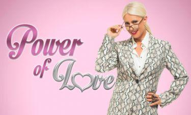 «Power Of Love» Spoiler. Το ζευγάρι που αποχωρεί και η ανατροπή (Nassos blog)