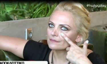 Χριστίνα Λαμπίρη: Η εξομολόγησή της, που την έκανε να λυγίσει on camera!