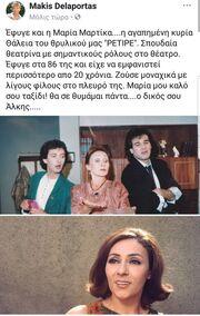 «Έφυγε» από τη ζωή αγαπημένη πρωταγωνίστρια του «Ρετιρέ»