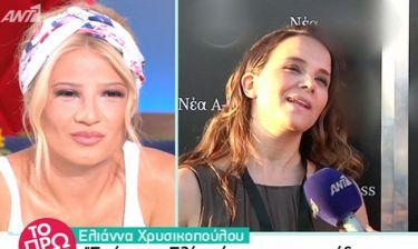 Χρυσικοπούλου: Αποκαλύπτει το τηλεοπτικό της μέλλον! Θα είναι του χρόνου στην Ελένη;