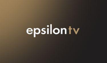 Το Epsilon έρχεται με φόρα και πλήρως ανανεωμένο
