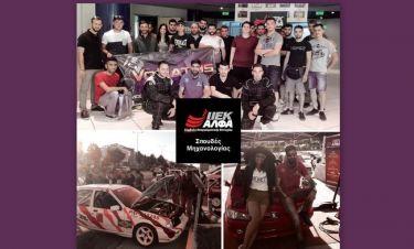 Νέοι από όλη την Ελλάδα στο δωρεάν σεμινάριο Pit Stop του ΙΕΚ ΑΛΦΑ Γλυφάδας