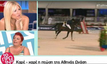 Αθηνά Ωνάση: Καρέ – καρέ η πτώση της σε ιππικούς αγώνες