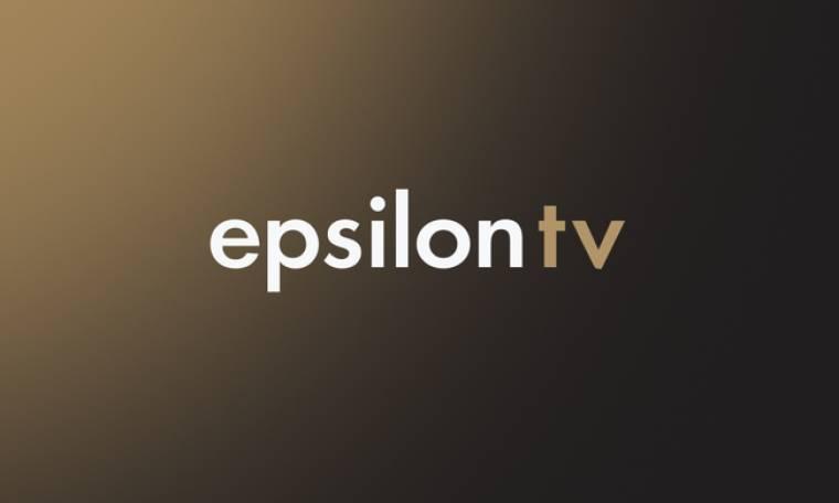 «Για Πάντα Παιδιά» η νέα κωμική σειρά του Epsilon TV