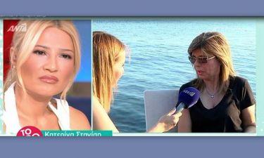 Κατερίνα Στανίση: «Δεν με κάλεσε ποτέ ο Σπύρος Παπαδόπουλος επειδή τραγούδησα στην Πάνια»