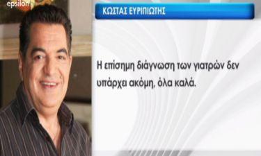 Ο Κώστας Ευριπιώτης στην Τατιάνα: «Η επίσημη διάγνωση των γιατρών δεν υπάρχει ακόμη»