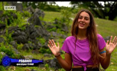 Survivor 2: Δεν πάει ο νους σας ποιο είναι το παράπονο της Ροδάνθης