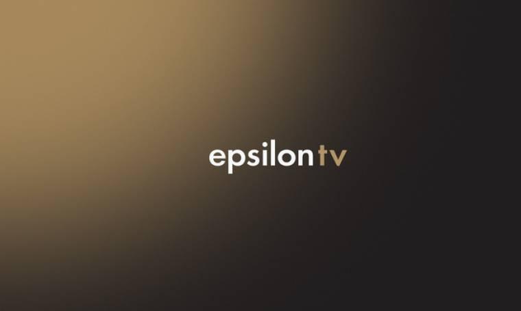 Αυτές είναι οι δύο νέες σειράς του Epsilontv