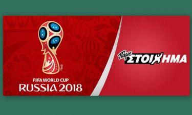 Θα κερδίσουν τα φαβορί στον έβδομο όμιλο του Παγκοσμίου Κυπέλλου;