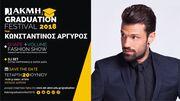 ΙΕΚ ΑΚΜΗ: Graduation Festival 2018