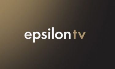 Η επίσημη ανακοίνωση του Epsilon - Αυτός αναλαμβάνει Γενικός Διευθυντής Ειδήσεων και Ενημέρωσης