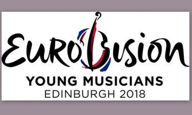 Eurovison Young Musicians 2018: 19ος Πανευρωπαϊκός Διαγωνισμός Νέων Σολίστ Κλασικής Μουσικής