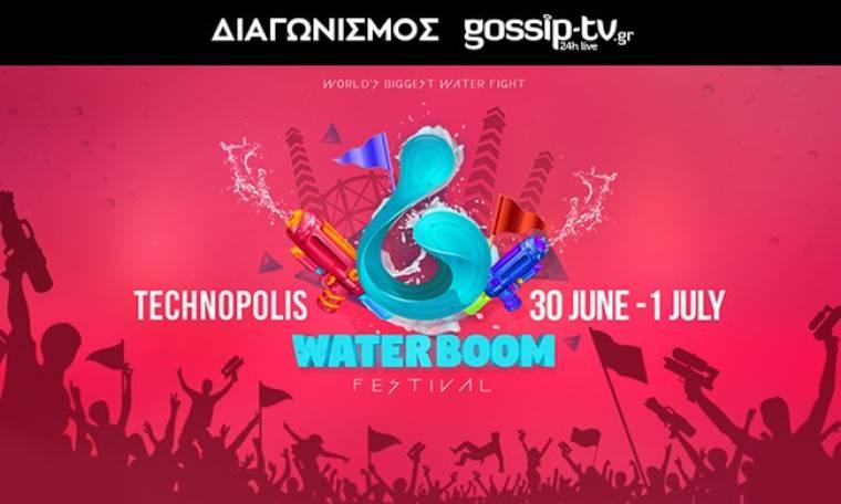 Μεγάλος διαγωνισμός Waterboom Festival 2018:5 νικητές κερδίζουν από μια διπλή πρόσκληση για μία μέρα
