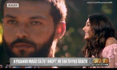 Survivor Πανόραμα: Όσα αποκάλυψε η Ροδάνθη για το «φλερτ» της με τον Τούρκο παίκτη