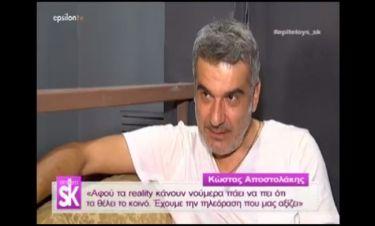 Ο Κώστας Αποστολάκης αποκαλύπτει για πρώτη φορά: «Έχω δεχτεί πρόταση για ριάλιτι επιβίωσης»