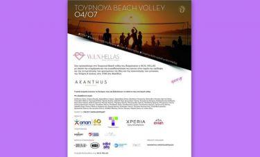 Celeb Beach Volley for W.I.N. HELLAS !!! (Γράφει η Majenco αποκλειστικά στο Queen.gr)