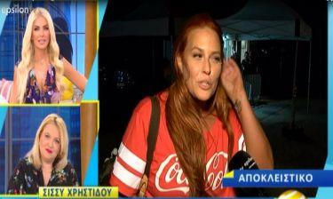 Σίσσυ Χρηστίδου: Μιλά πρώτη φορά on camera για την επιστροφή της στην τηλεόραση