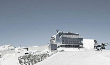 Νέο «αρχηγείο» για τον 007