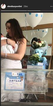 Ελένη Καρποντίνη: Οι πρώτες φωτογραφίες με το νεογέννητο μωρό μέσα από το μαιευτήριο