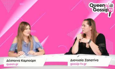 MAD VMA 2018: Όλα όσα σχολιάστηκαν στο Queen of Gossip-tv